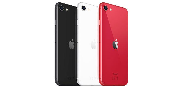 iPhone SE 2020 hoesjes en cases