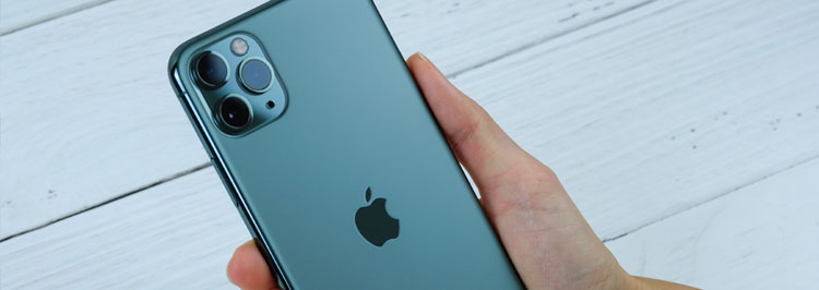 Hoesjes voor de nieuwe iPhone 11 Pro
