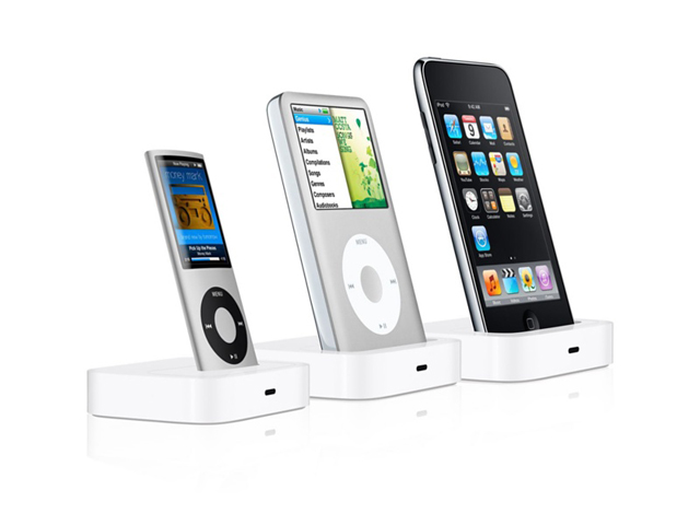 Apple Universal Dock (MB125G/B)